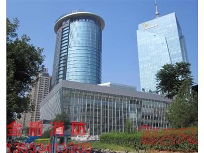 太原凯宾斯基大酒店(千亿体育平台)