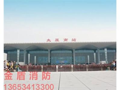 太原火车南站(千亿体育平台)