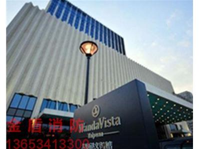 太原万达文华酒店(千亿体育平台)