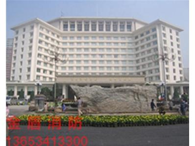 太原迎泽宾馆(千亿体育平台)