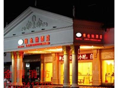 维也纳酒店(千赢app注册手机版千亿体育官网)