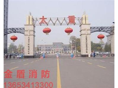 太原太重(工业门)