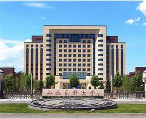 山西医科大学(千亿体育平台)