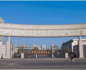 山西财经大学(千亿体育平台+学校门)